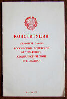 1975 Constitution of the Russian Soviet Federative Socialist Republic