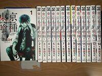 【Japanese Language】 Tokyo Ghoul Vol.1-14 set Complete Manga Comics  Shonen Jump