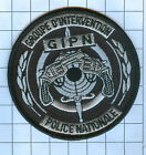 International Police Patch - GROUPE D'INTERVENTION G I P N  (SILVER)