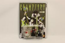 'Clamp No Kiseki' #8 art book w/character chess figure Tokyopop