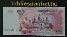 Cambodia 500 Riels 2004/2014 UNC P-54c