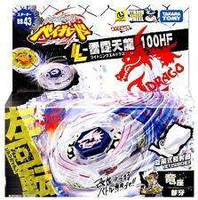 TAKARA TOMY JAPAN BEYBLADE METAL FUSION BB-43 LIGHTNING L DRAGO+STRING LAUNCHER