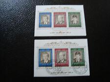 LIECHTENSTEIN - timbre/stamp Yvert et Tellier bloc n° 16 n** et obl (Z2)