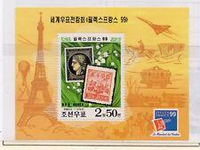 Corea Sello Sobre Sello Exposición Philex France año 1999 (DX-248)