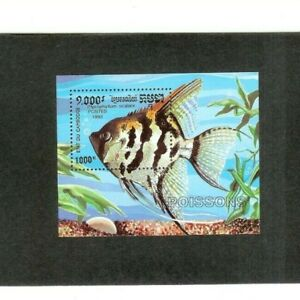 """CAMBODIA Stamps & SS 1197-1202 (5)  MNH F-VF  """"Fishes"""" 1992 issue"""