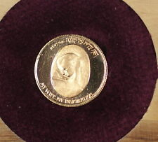 Israel Mother and Wife .900 Fine 1.7g Proof Gold State Medal with Box & COA