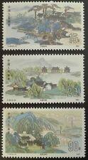 CHINA-CHINY STAMPS MNH - Chengde Royal Summer Resort, 1991, **
