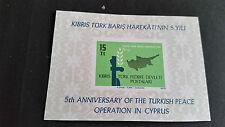 Turca de Chipre 1979 SG MS78 5TH aniversario de la Paz estampillada sin montar o nunca montada