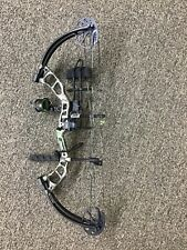 """Bear Cruzer Right Handed 12-30"""" 5-70lbs. Bow Package 2"""