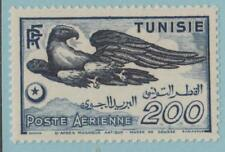 FRENCH TUNISIA C14 MINT HINGED OG * NO FAULTS EXTRA FINE !
