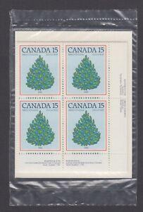 CANADA SEALED PLATE BLOCKS 902 CHRISTMAS - CHRISTMAS TREE, 1981