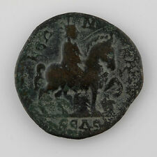 ANCIENT SEVERUS ALEXANDER MITHRA ON HORSEBACK ROMAN REPUBLIC