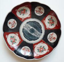 Assiette porcelaine IMARI Chine Japon 19e siècle 19th century Japan