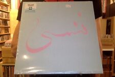 Xiu Xiu Forget LP sealed 180 gm blue vinyl + download