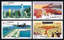 China PRC 2741-2744,MNH.Hong Kong.Container terminal, Kai Tak Airport,1996-31