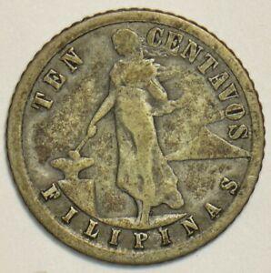 Philippines 1914 10 Centavos 904211 combine shipping
