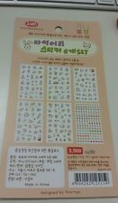Korean Stickers - Rabbits and Cats