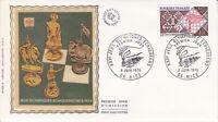 Enveloppe 1er jour FDC Soie 1974 Jeux Olympiques d'Echecs