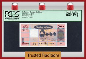 TT PK 85b 2008 LEBANON BANQUE DU LIBAN 5000 LIRE PCGS 68 PPQ SUPERB GEM NEW!