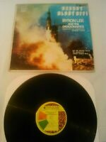 BYRON LEE & THE DRAGONAIRES - REGGAY BLAST OFF ! LP / ORIGINAL DYNAMIC JAMAICA