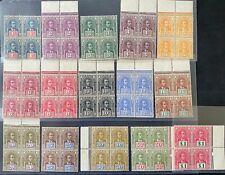 Sarawak 1928 Sir Charles Vyner Brooke complete set Mint in Block of 4
