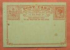 Dr Who Victoria Australia Postal Card Unused 168892