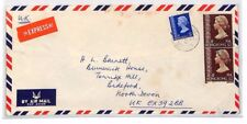XX309 1979 HONG KONG Beaconsfield House EXPRESS Cover Commercial Airmail