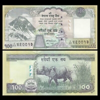Nepal 100 Rupees Banknote, ND(2008), P-64, UNC, Asia Paper Money