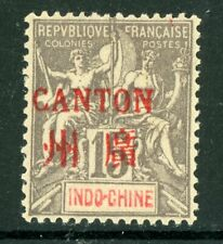 China Canton 1911 French Colony 15¢ Peace & Commerce Scott #6 Mint S921