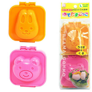Japanese Boiled Egg Mold RABBIT & BEAR Bento Box Lunch Accessories Made in Japan