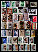 RUSSIA: 1950'S STAMP COLLECTION