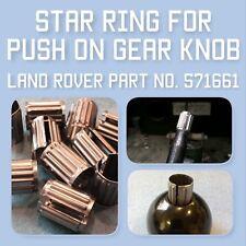 Land Rover gear knob star ring 571661