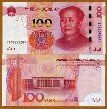 China, 100 Yuan, 2015, Pick New, Improved Security, UNC > Mao Tse-tung