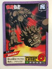 Yu Yu Hakusho Super battle Power Level 39 - Part 1
