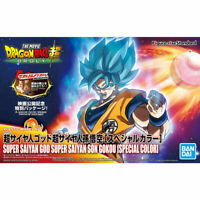 Bandai Dragon Ball Figure-Rise Standard SUPER SAIYAN GOD SAIYAN SON GOKOU SP COL