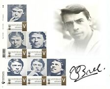 Ukraine 2019, World Literature, Poet Jacques Brel, sheet of 6v