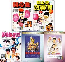Happy Ghost (1 2 3 4 5) H.K Movie English Sub DVD Collection Wong Pak Ming - R0