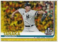 2019 Topps Update Masahiro Tanaka All-Star Yellow Walgreens Yankees #US9 ASG