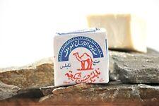 Nabulsi Olive Oil Soap Pure Natural 100%--- Palestine Nablus Soap