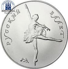 Stempelglanz Münzen aus Sowjetunion (1917-1991)