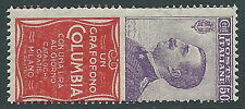 1924-25 REGNO PUBBLICITARI COLUMBIA 50 CENT MNH ** - Y127