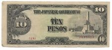 Rare Very Old Japanese WWII Japan War 10 Peso Dollar WW2 Collection Bank Note C3