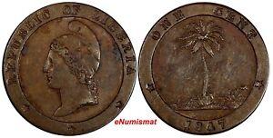 Liberia Copper 1847 1 Cent Choice XF Condition Palm tree KM# 1