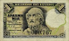 Greece P-308 1 drachme 1917 VF-XF