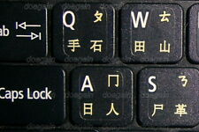 High Quality CHINESE TRANSPARENT Keyboard Stickers YELLOW Letters Fast Postage