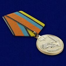 """Russian AWARD BADGE """"For service in Russian Space Forces"""" -Ministry of Defense"""