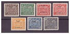LIBIA 1951 - EMISSIONE PER LA CIRENAICA - SEGNATASSE  SERIE  NUOVA **