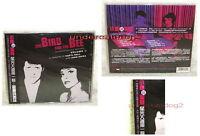 The Bird And Bee Interpreting Masters Taiwan CD w/OBI