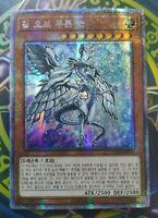 Yu-gi-oh Blue-Eyes Abyss Dragon - LGB1-KR005 - Prismatic secret rare