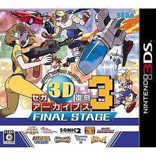 Sega 3d Fukkoku Archives 3 Final Stage 3ds Nintendo Japanese Japanzon